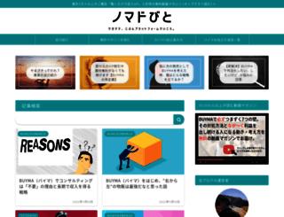 hiro-buyer.com screenshot