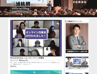 hirokimiura.com screenshot