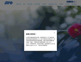 his.com.hk screenshot