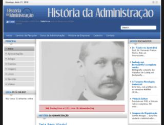 historiadaadministracao.com.br screenshot