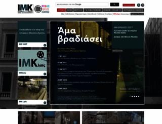 historical-museum.gr screenshot