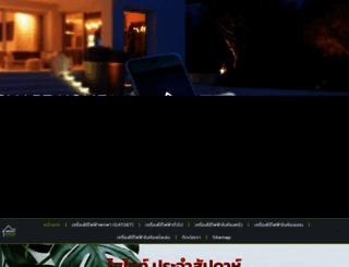 hitechito.com screenshot