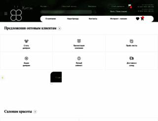 hitekgroup.ru screenshot