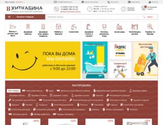 hitkabina.ru screenshot