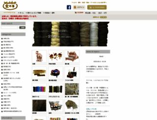 hitsuji.co.jp screenshot