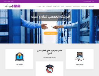 hiva-network.com screenshot