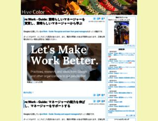 hivecolor.com screenshot