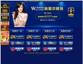 hjgjy.cn screenshot