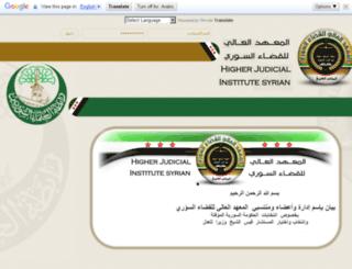 hjisyria.org screenshot