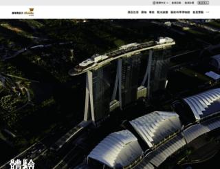hk.marinabaysands.com screenshot