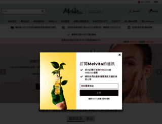 hk.melvita.com screenshot
