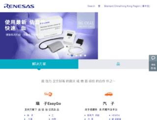 hk.renesas.com screenshot