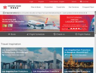 hkairlines.net screenshot