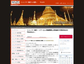 hkakaborazi.com screenshot