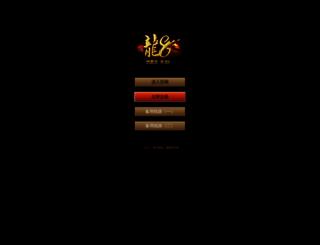 hkceleb.com screenshot