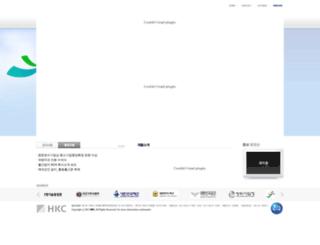 hkci.co.kr screenshot