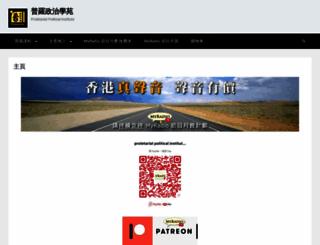 hkppi.com screenshot