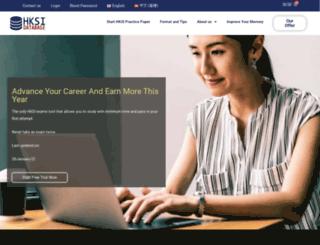 hksidatabase.com screenshot
