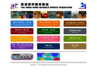 hkssf.org.hk screenshot