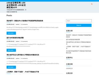 hkuoffer.com screenshot