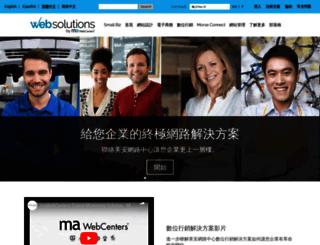 hkwebcenters.com.hk screenshot