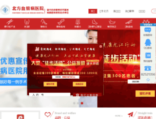 hljjmqz.com screenshot