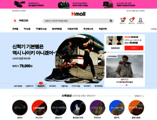 hmall.com screenshot
