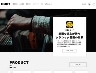 hmdt.jp screenshot