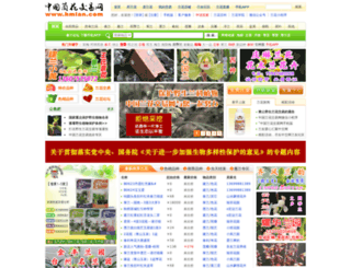 hmlan.com screenshot