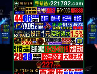 hmmpin.com screenshot
