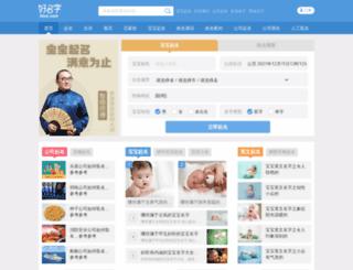 hmz.com screenshot
