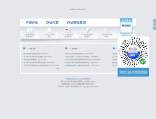 hnidcard.com screenshot