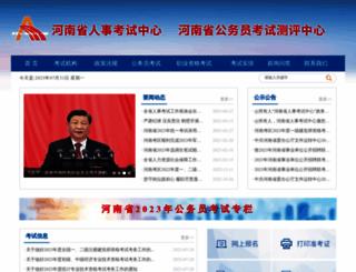 hnrsks.com screenshot
