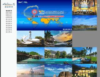 hnsss.com screenshot