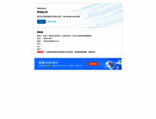 hnwy.cn screenshot