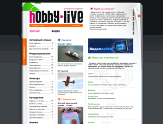 hobby-live.ru screenshot