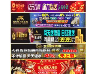 hobbytecmodel.com screenshot