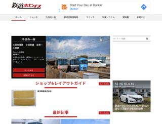 hobidas.com screenshot