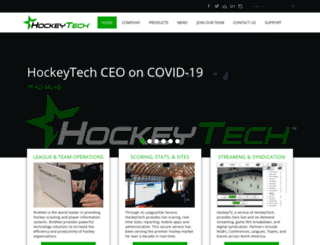 hockeytech.wpengine.com screenshot