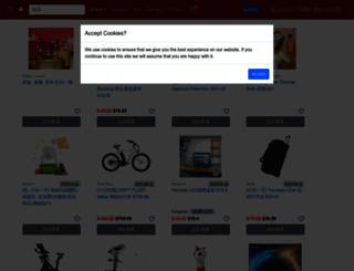 hoconinfo.com screenshot