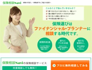 hokennomori.net screenshot