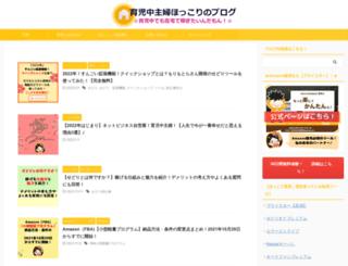 hokomama.com screenshot