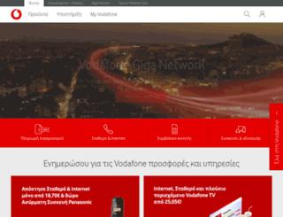 hol.gr screenshot