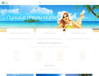 holaplaya.com screenshot