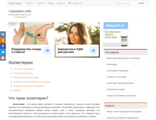 holesterin.info screenshot