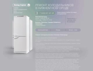 holod-nnov.ru screenshot