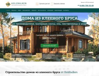 holzbalken.ru screenshot