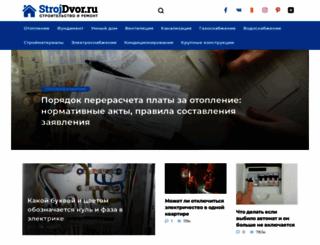 holzplast.ru screenshot