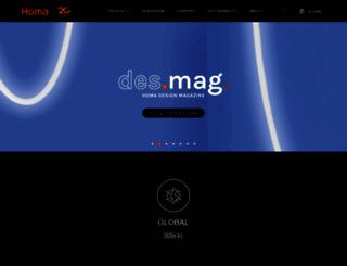 homa.cn screenshot