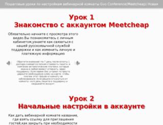 home-biznes.info screenshot
